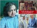 مرزوق الغانم رئيس الامه الكويتى و صفقة القرن و سلة المهملات