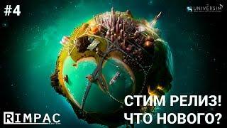 The Universim _ #4 _ Я их всех накормил и заводы построил! )))