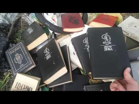 Книги это не мусор