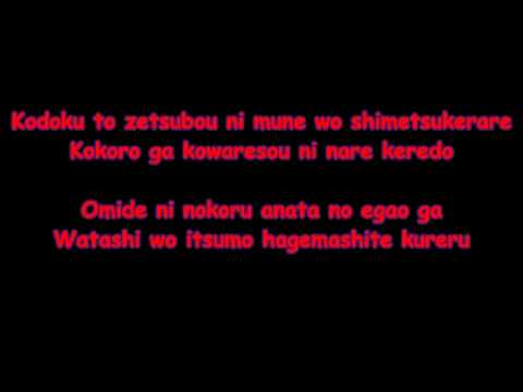 Dear you- Yuzuki (karaoke lyric vid)