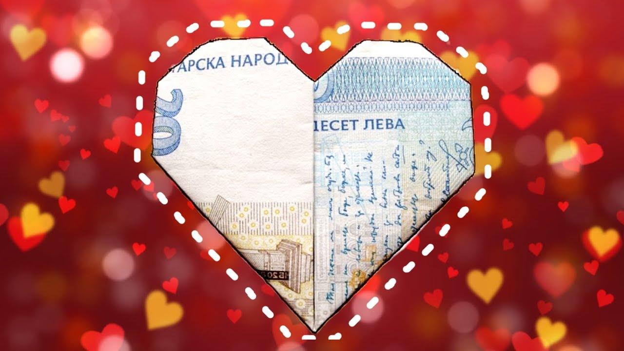 pengeseddel foldet