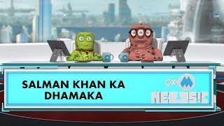 9XM Newsic | Bharat | Salman Khan | Eid 2019 | Bade | Chote