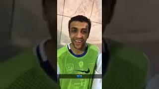 بالفيديو.. كشف سر ارتداء محمد الشلهوب فردة حذاء واحدة - صحيفة صدى الالكترونية