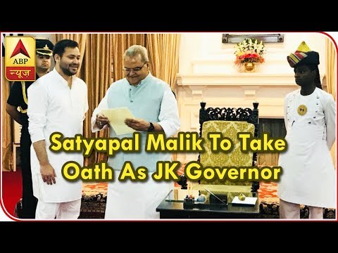 Satyapal Malik Takes Oath As The New Governor of Jammu and Kashmir | ABP News