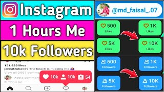 How To Gain 10k Free Instagram Followers And Likes 1 Hours Me  😱 //  Instagram Followers And Likes