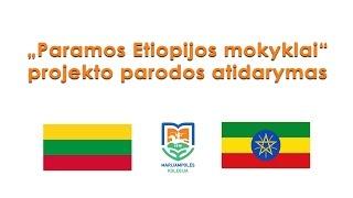 """""""Paramos Etiopijos mokyklai"""