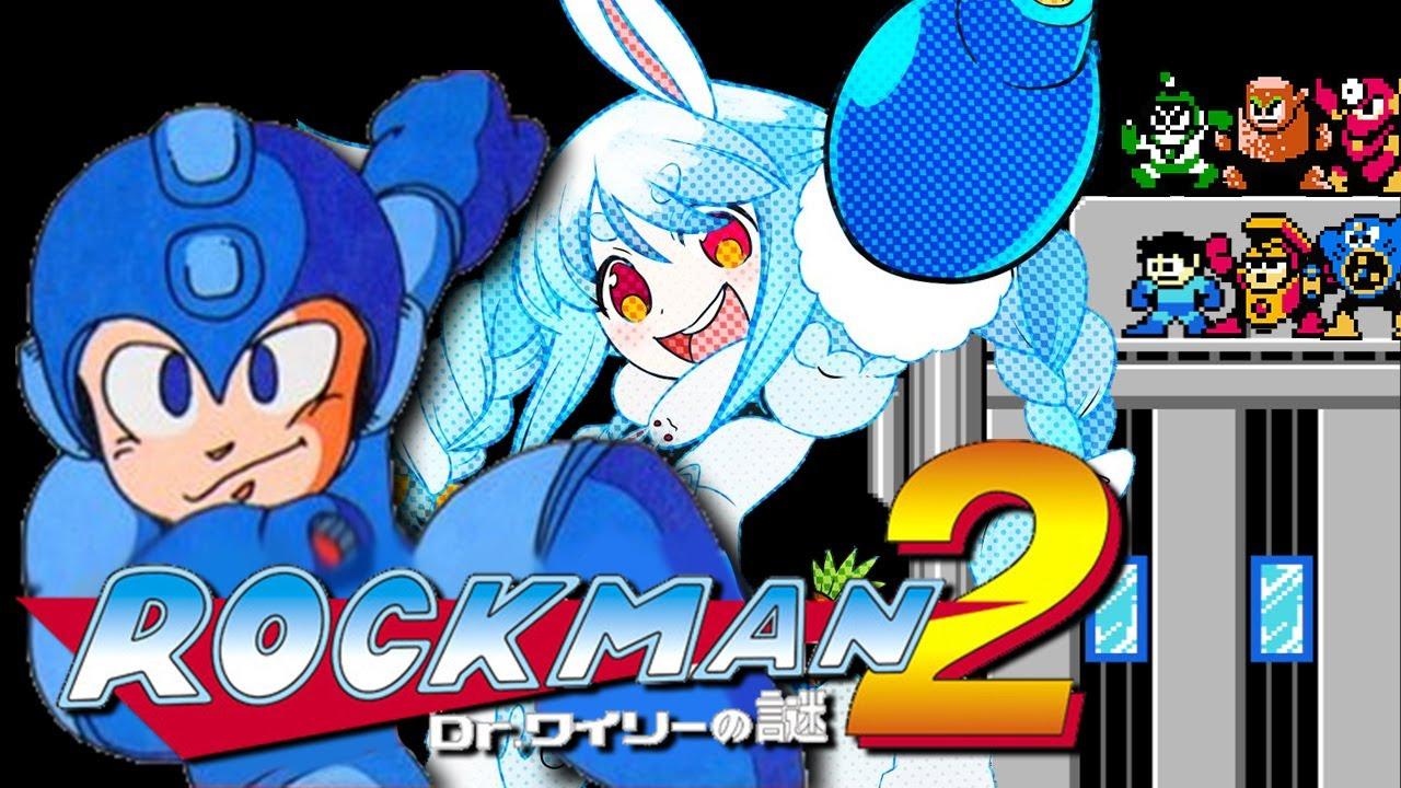 [Rockman 2]Clear Rockman with a super first look!  !!  !!  !!  !!  !!  !! Peko![Hololive / Pekora Usada]