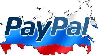 Как сделать PayPal на русском языке