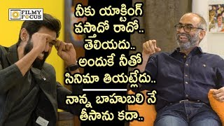 Rana and Suresh Babu Funny Conversation about Making Movie in Suresh Production - Filmyfocus.com