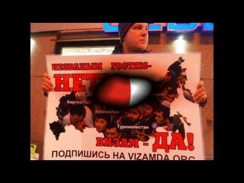 28 jule 2013 Tula Protest against ethnic crime