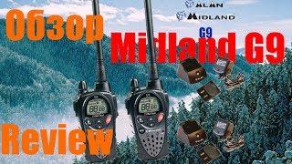 Обзор Midland G9 Рации Review - Супергетеродин