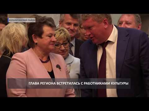 2017 09 07 HD Светлана Орлова. Форум 50+