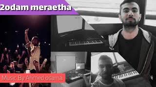 موسيقى ( قدام مرايتها ) عمرو دياب | توزيع احمد اسامة