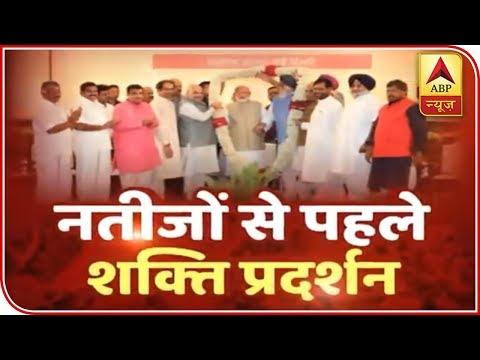 Watch Who All Attended NDA Dinner Party And What All Was Discussed Upon | ABP News