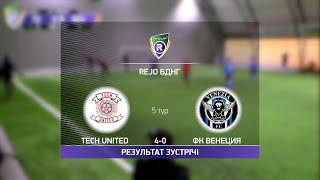 Обзор матча Tech United ФК Венеция Турнир по мини футболу в Киеве