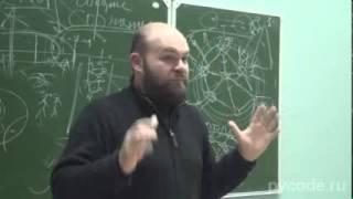 доцент А.Холопов: о том, как культ секса приводит к извращениям и разрушению семьи