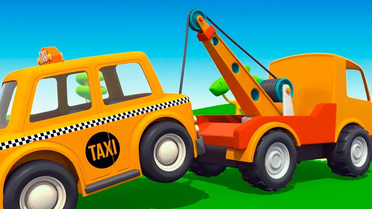 Мультик раскраска: Грузовичок Лева и Такси, Учим Цвета ...