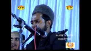 अज़मत-ए-क़ुरान \\ Azmat-E-Quran Part_1 ►Special Bayan By Maulana Jarjis Siraji