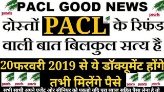 pacl latest news all investors payout by pacl company as soon as