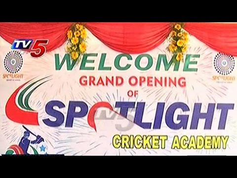 Spot Light Cricket Academy Launch in Hyderabad | Free Cricket Coaching for Poor Players | TV5 News
