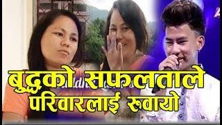Nepal Idol Buddha Lama - बुद्धको सफलताले परिवारलाई रुवायो - यस्तो छ परिवारको आरोप