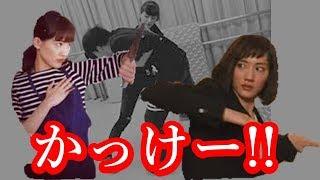 綾瀬はるか 対決させたいアクション女優は、やはりあの人!? 「奥様は、取...