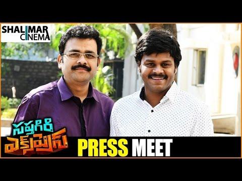saptagiri-express-movie-release-press-meet-||-shalimarcinema