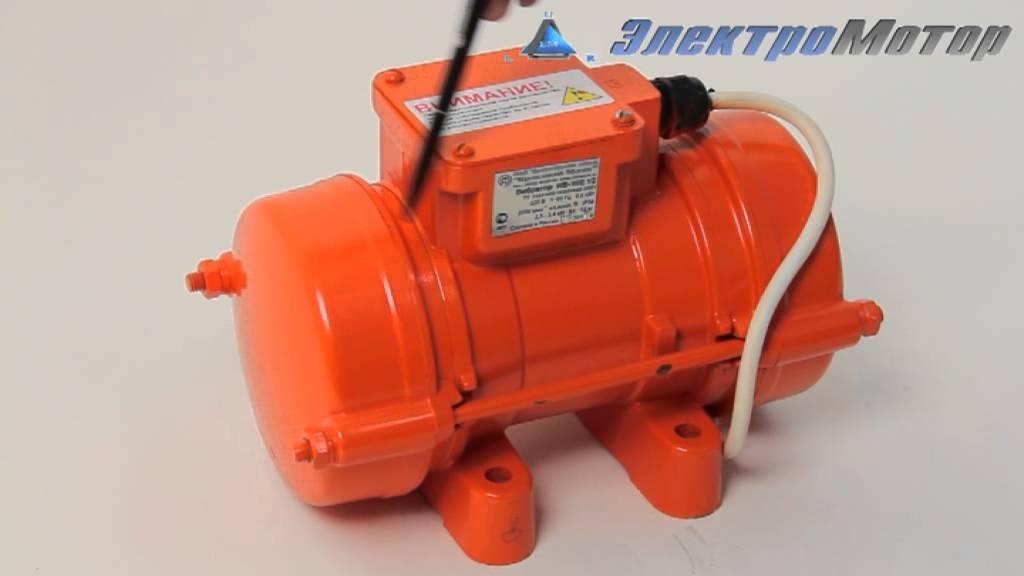 13 окт 2011. Подключение трёхфазного асинхронного двигателя вибратора с. Для питания электроинструмента в сетях переменного тока частоты.