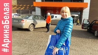 ТРЦ ФРАНЦУЗСКИЙ БУЛЬВАР IMAX билеты в кино   Arina Belaja