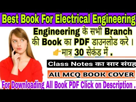 How To Download All Engineering Book In PDF ||Diploma Book || Electrical Book !! B.Tech Book PDF .