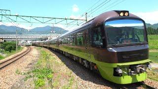 〔4K UHD|cc〕JR東日本・上越線:岩原スキー場前駅、485系改6B/快速『リゾートやまどり-谷川岳もぐら号-』通過シーン。《9763M》