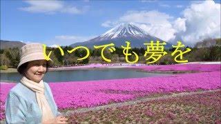 九州地震の方々へのお見舞へです。「心の花」もお聴きください。https:/...