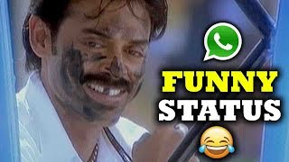 Whatsapp Funny Status - 2018 Whatsapp Video Status - Bhavani HD Movies