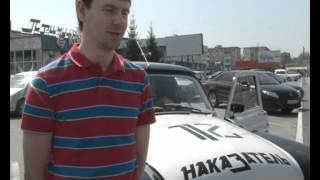 Сюжет о Наказателе на АТВ (Ачинск ТВ)