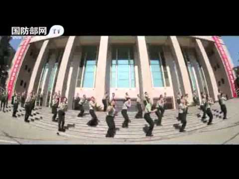 "That's Video: PLA Dance to Chinese Hit Song ""Little Apple"""
