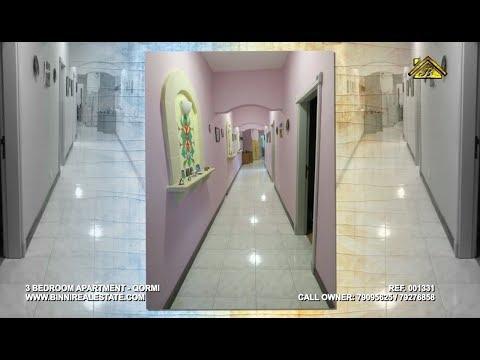 For Sale | 3 Bedroom Qormi Apartment | Malta