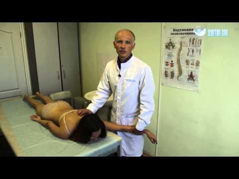 Хондроз грудного отдела: признаки, симптомы, лечение