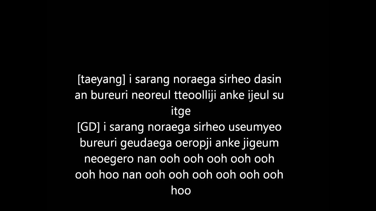 BIGBANG Song Lyrics | MetroLyrics