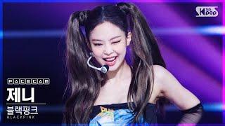 페이스캠4K 블랙핑크 제니 Lovesick Girls (BLACKPINK JENNIE FaceCam)│@SBS Inkigayo_2020.10.25.