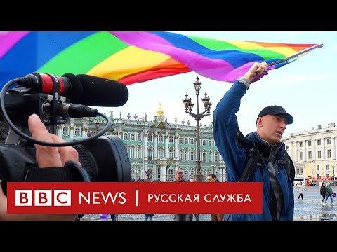 Как в Петербурге разгоняли ЛГБТ-прайд