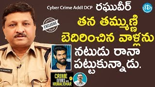 Cyber Crime Addl DCP Raghuveer Full Interview || Crime Diaries With Muralidhar #27