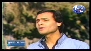 انا مهما خدتنى المدن - عماد عبد الحليم