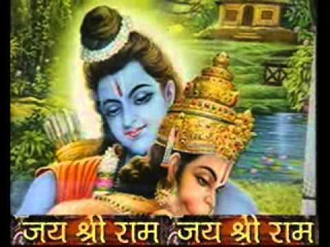 हे राम हे राम - प्रभु श्री राम भजन thumbnail
