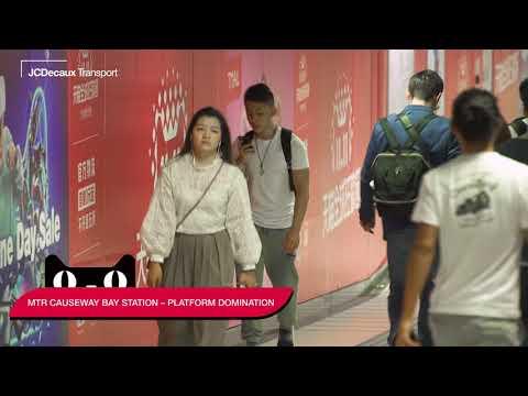 JCDecaux Transport (Hong Kong): TMall 11.11 Global Shopping Festival in 2017