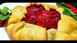 Рецепты с клубникой | Творожный пирог с клубникой | Галетта с клубникой