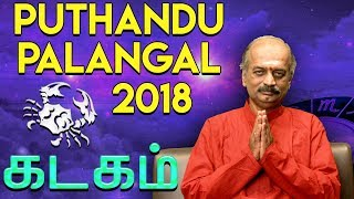 Puthandu Palangal 2018 - Kadaga Rasi | by Srirangam Ravi | 7338999105