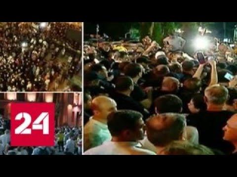 Смотреть фото В Тбилиси опять начались беспорядки - Россия 24 новости Россия