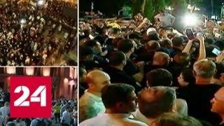 В Тбилиси опять начались беспорядки - Россия 24