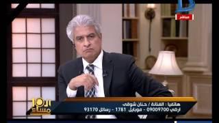 حنان شوقي: «البرادعي يتصرف كأنه عيل في ثانوي» | المصري اليوم