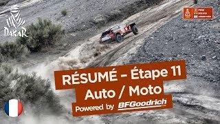 Résumé - Auto/Moto - Étape 11 (Belén / Fiambalá / Chilecito) - Dakar 2018